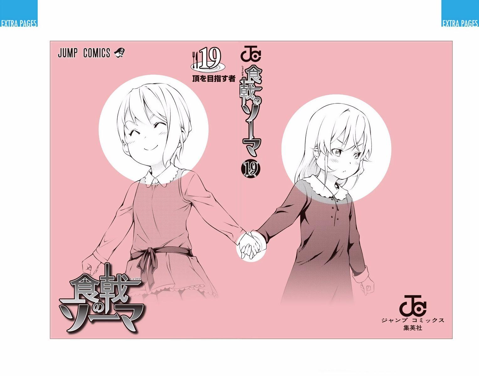 Shokugeki no Soma Chapter 175.2  Online Free Manga Read Image 11
