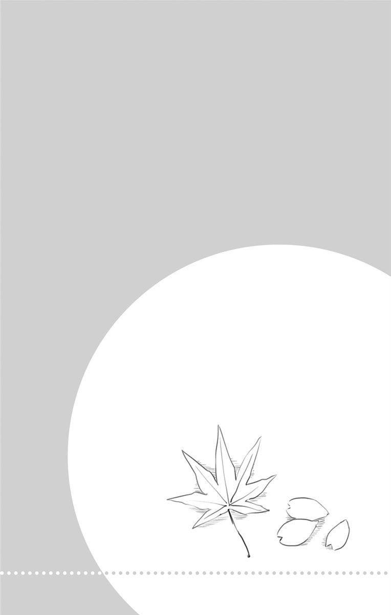 Shokugeki no Soma Chapter 175.2  Online Free Manga Read Image 9