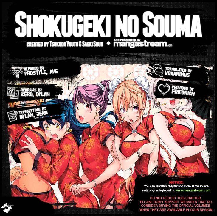Shokugeki no Soma Chapter 175  Online Free Manga Read Image 2