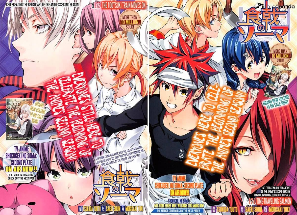 Shokugeki no Soma Chapter 175  Online Free Manga Read Image 22
