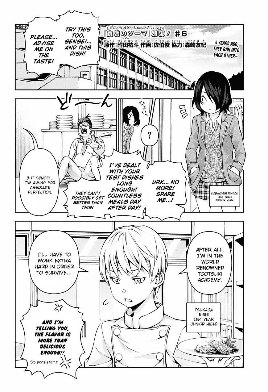 Shokugeki no Soma Chapter 177.2  Online Free Manga Read Image 1