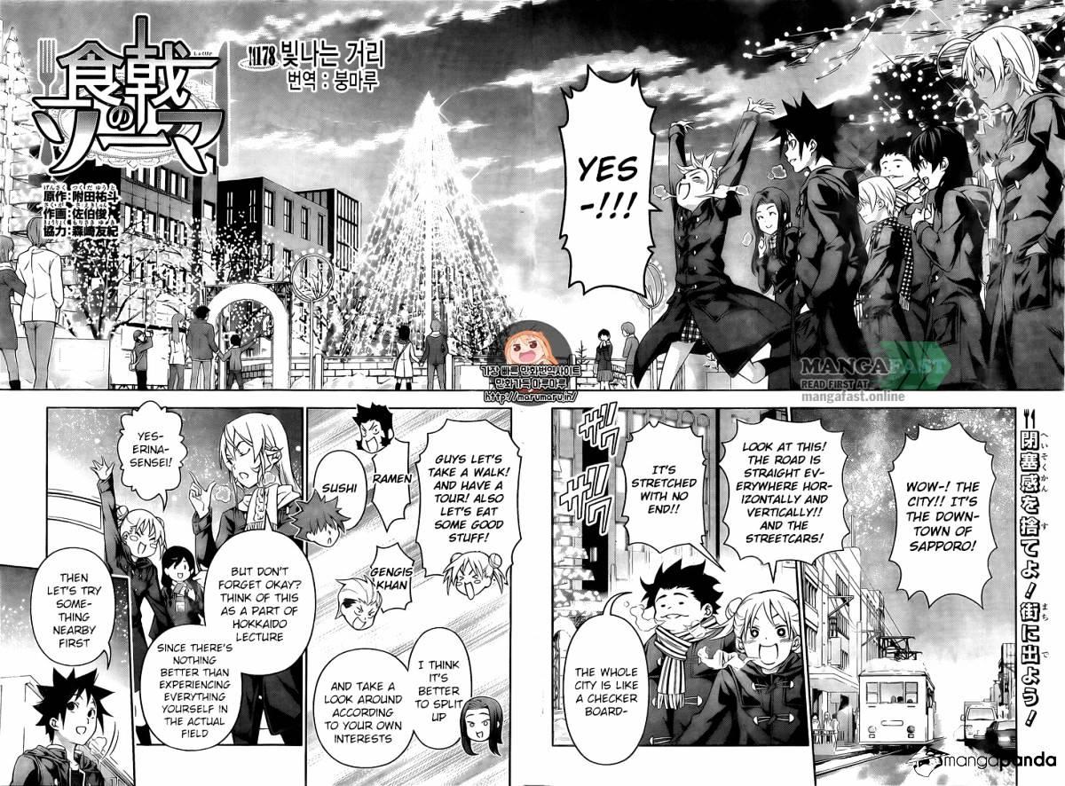 Shokugeki no Soma Chapter 178  Online Free Manga Read Image 2
