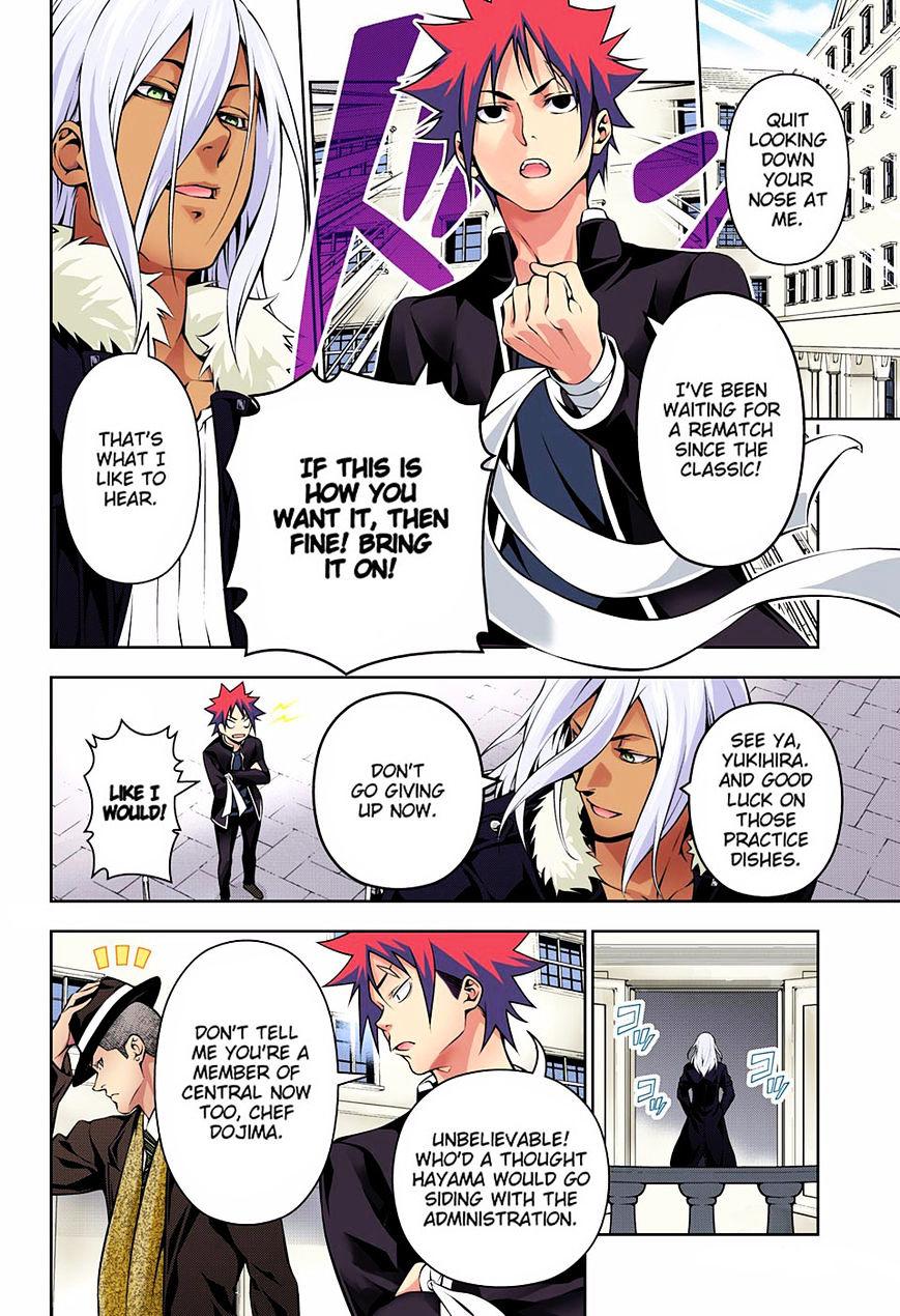 Shokugeki no Soma Chapter 180.1  Online Free Manga Read Image 10