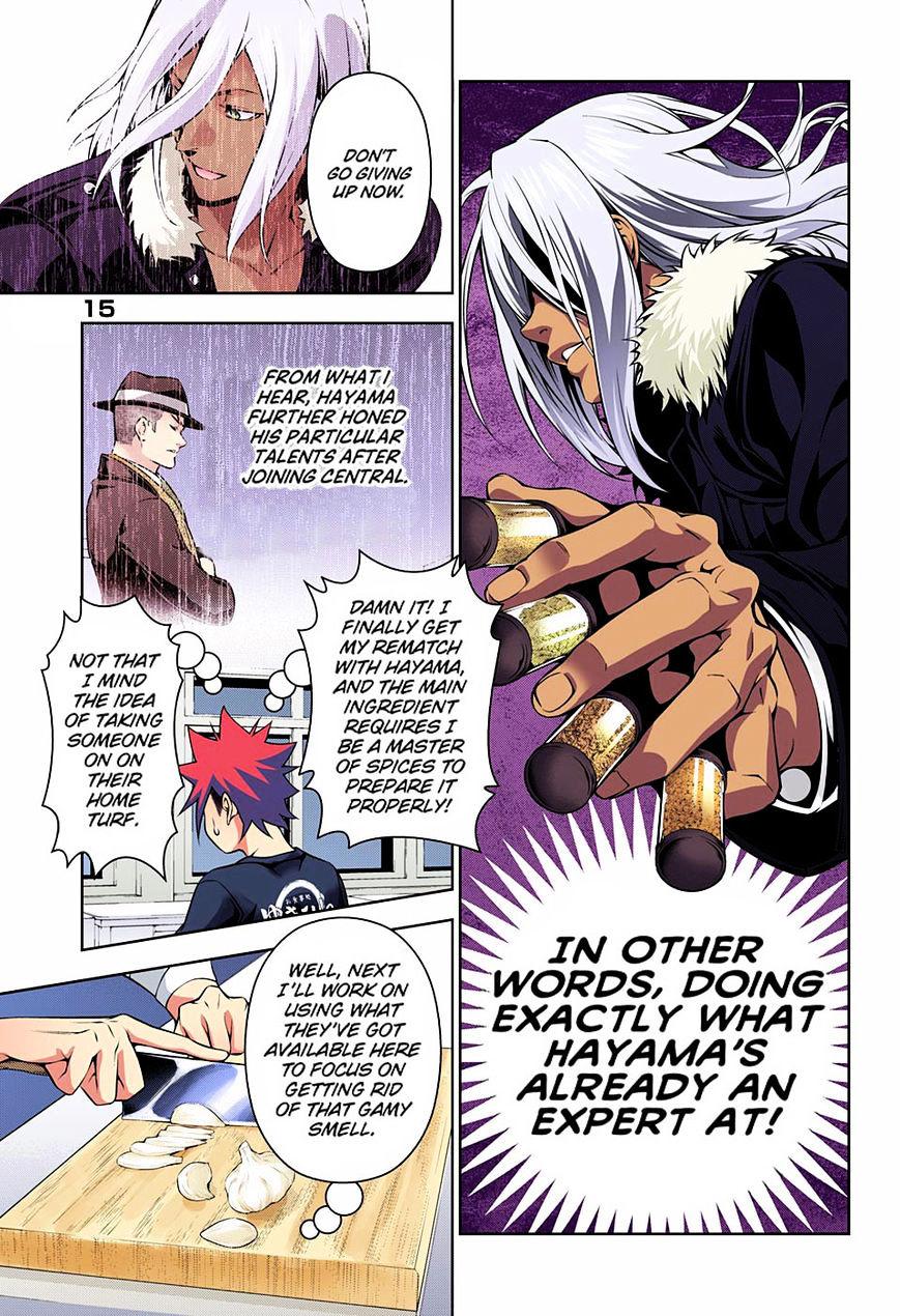 Shokugeki no Soma Chapter 180.1  Online Free Manga Read Image 17