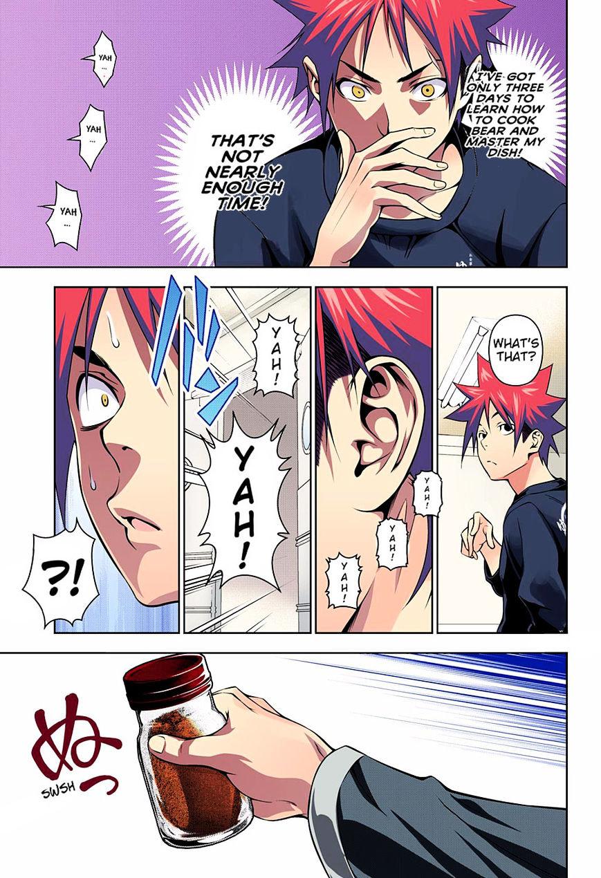Shokugeki no Soma Chapter 180.1  Online Free Manga Read Image 19
