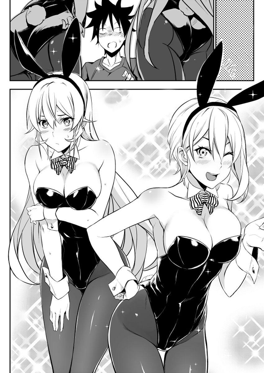 Shokugeki no Soma Chapter 180.2  Online Free Manga Read Image 1