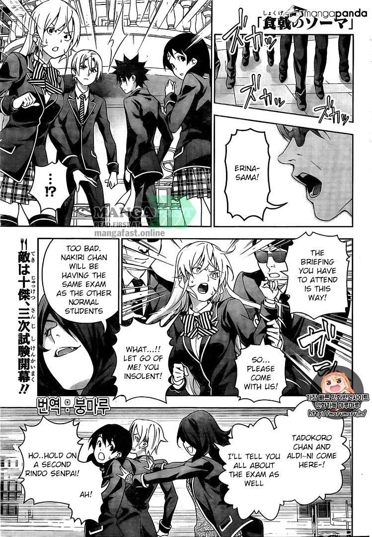 Shokugeki no Soma Chapter 180  Online Free Manga Read Image 1