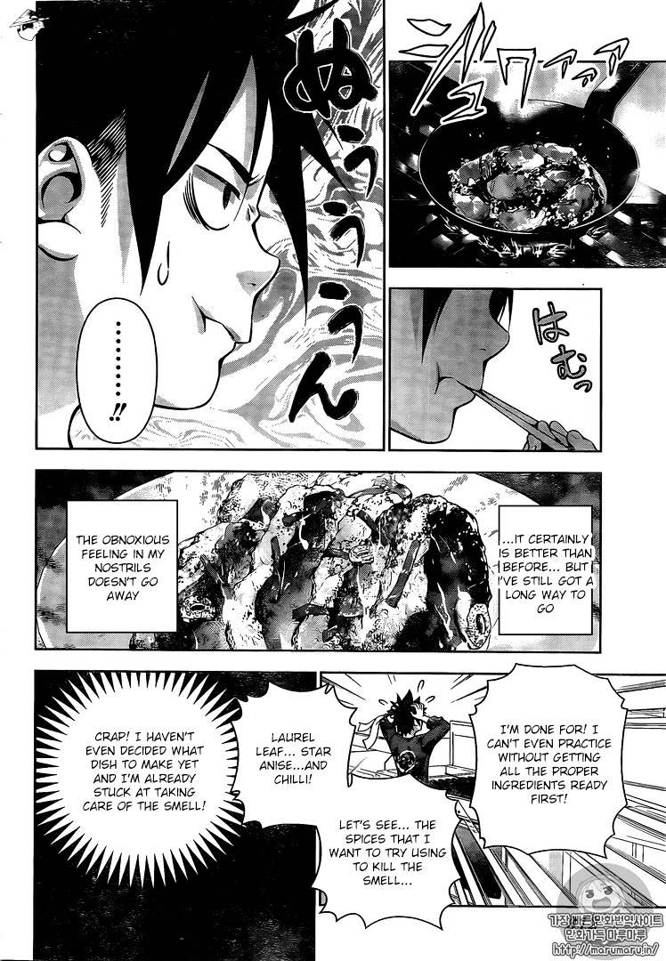 Shokugeki no Soma Chapter 180  Online Free Manga Read Image 16