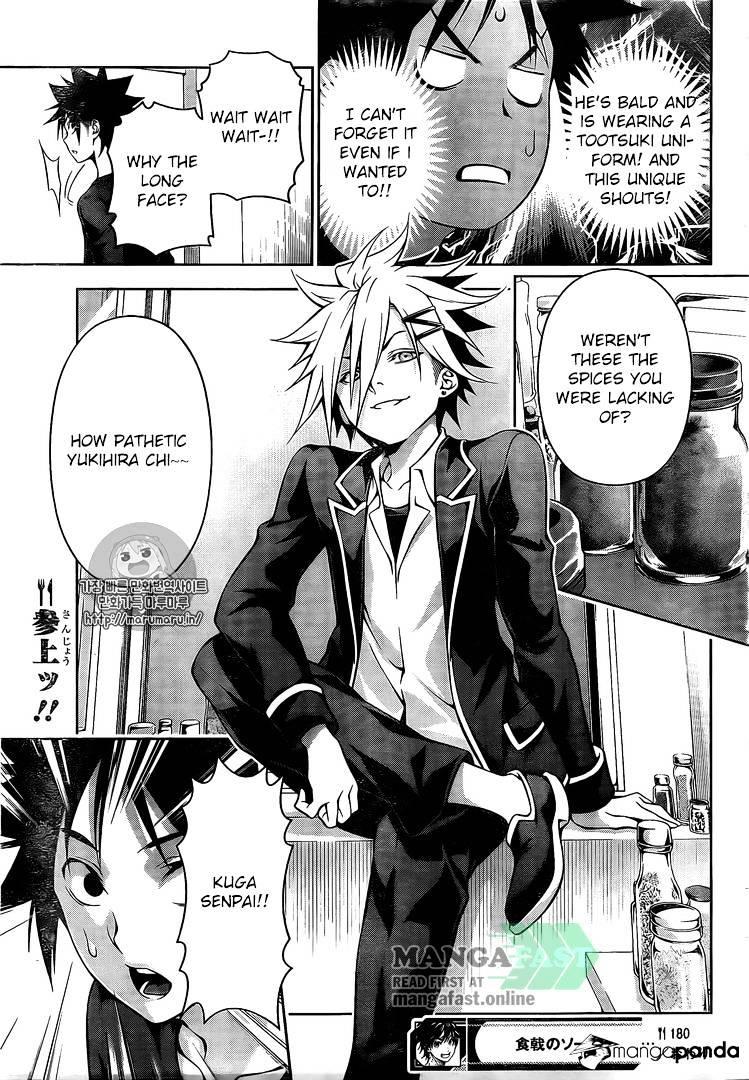 Shokugeki no Soma Chapter 180  Online Free Manga Read Image 19