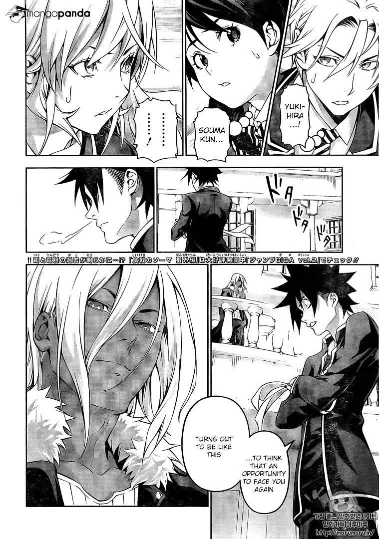 Shokugeki no Soma Chapter 180  Online Free Manga Read Image 2
