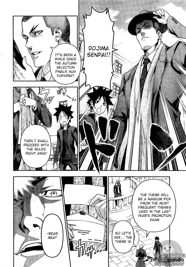 Shokugeki no Soma Chapter 180  Online Free Manga Read Image 6