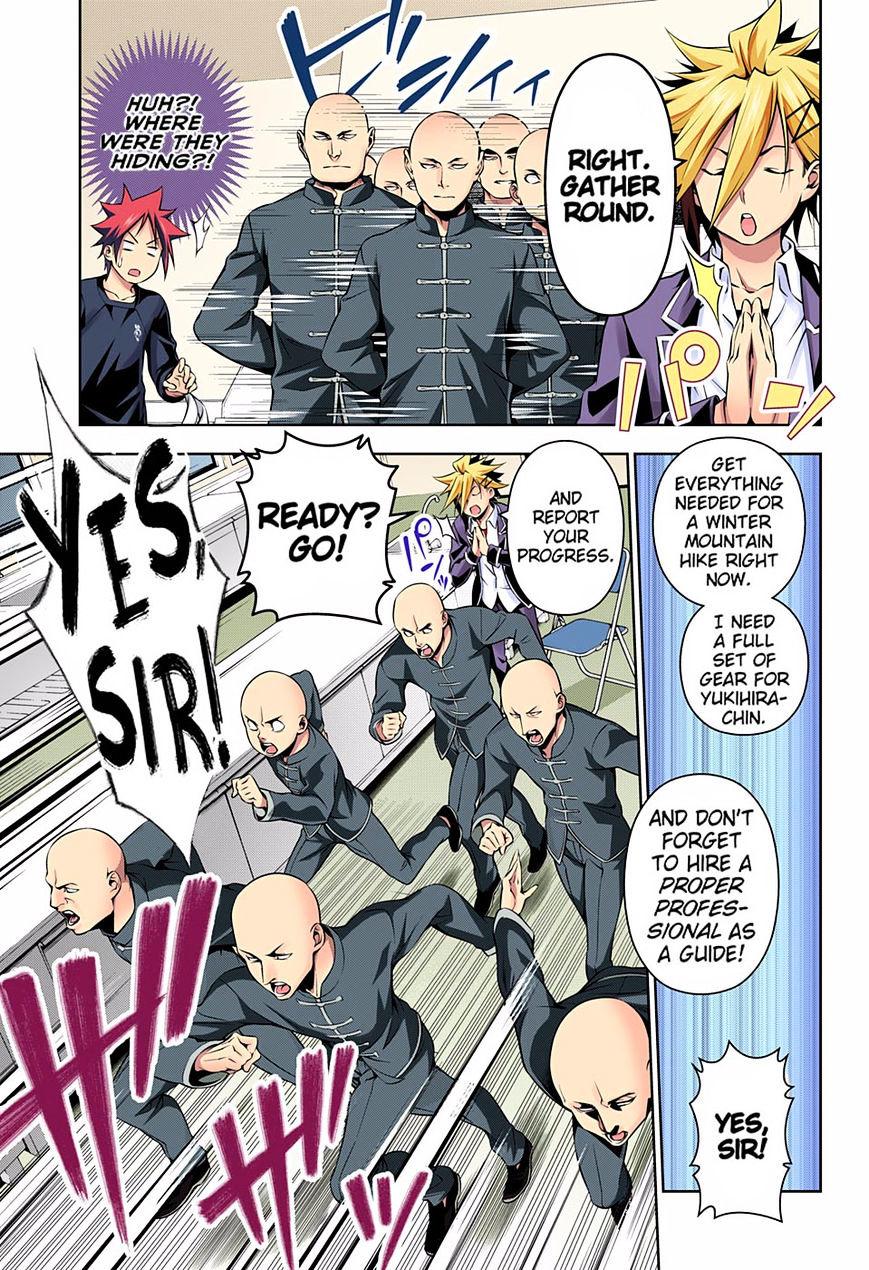 Shokugeki no Soma Chapter 181.1  Online Free Manga Read Image 17