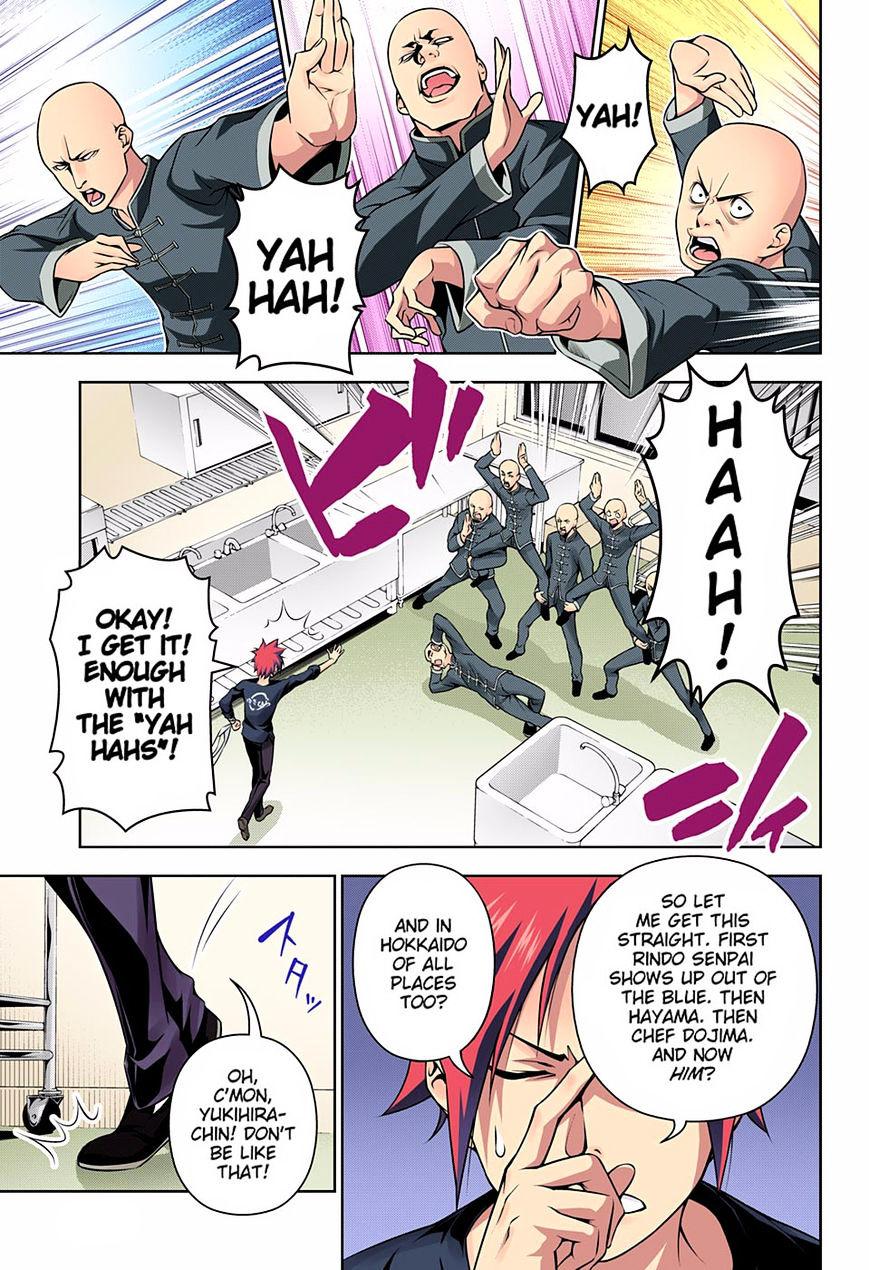 Shokugeki no Soma Chapter 181.1  Online Free Manga Read Image 3