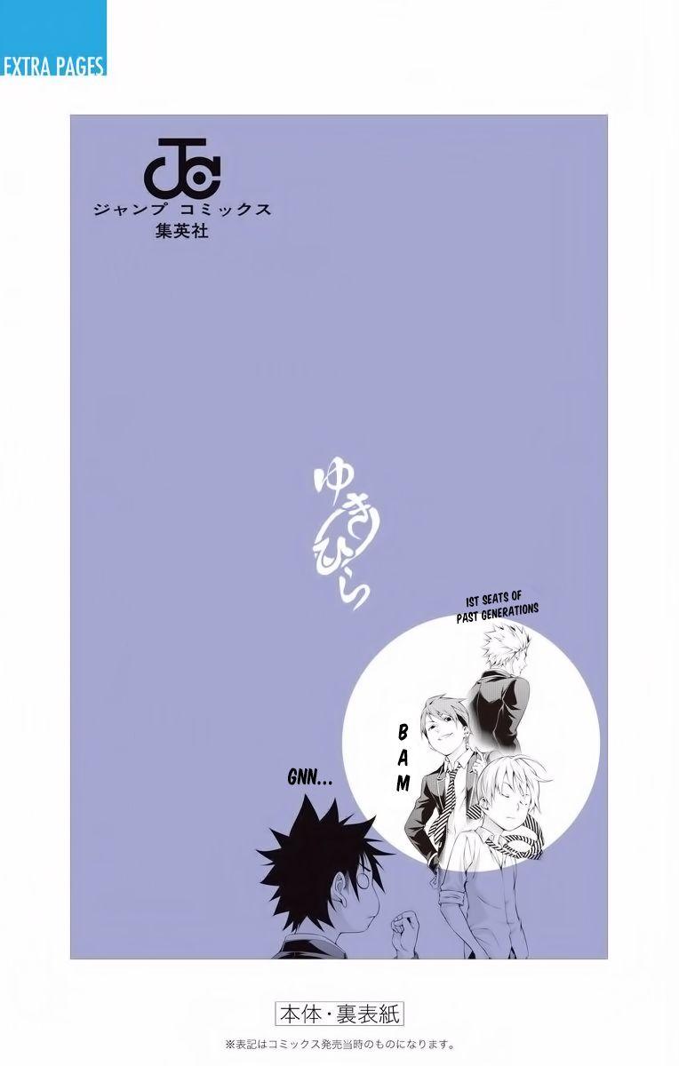 Shokugeki no Soma Chapter 181.2  Online Free Manga Read Image 16