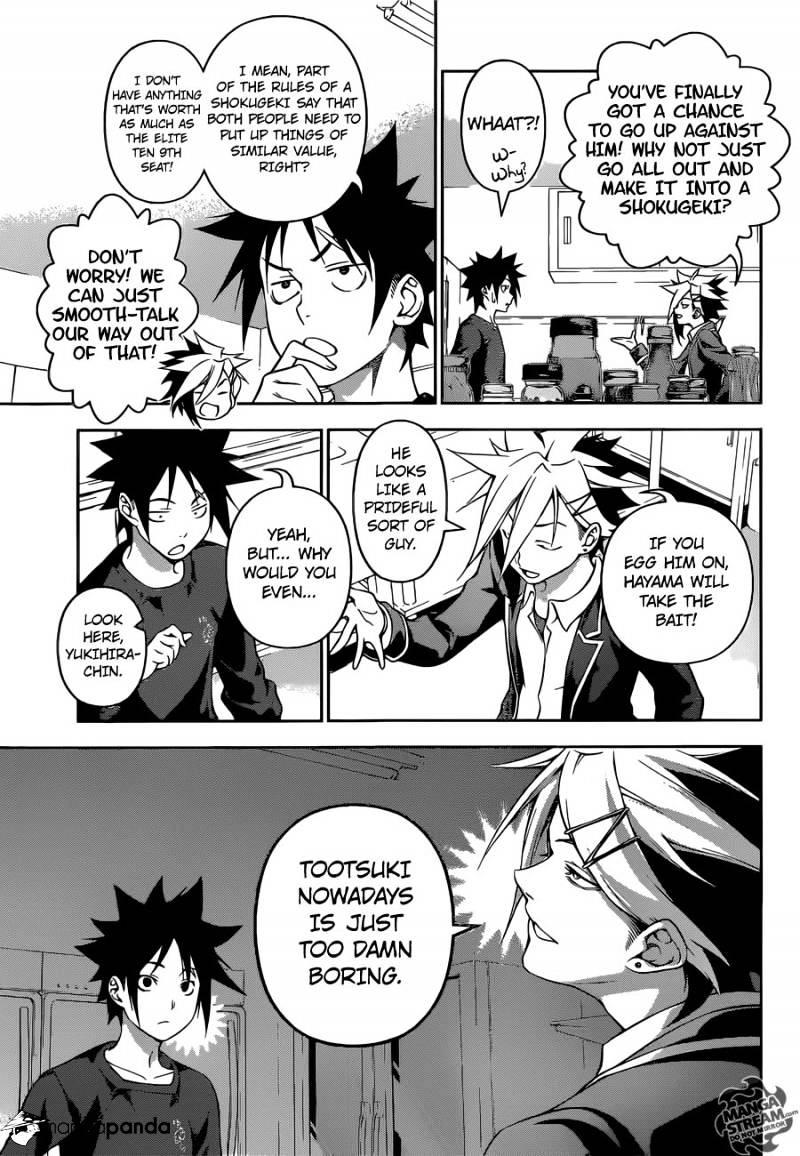 Shokugeki no Soma Chapter 181  Online Free Manga Read Image 7