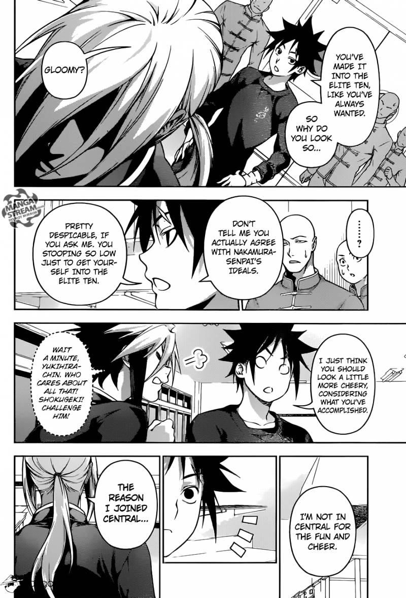 Shokugeki no Soma Chapter 183  Online Free Manga Read Image 16