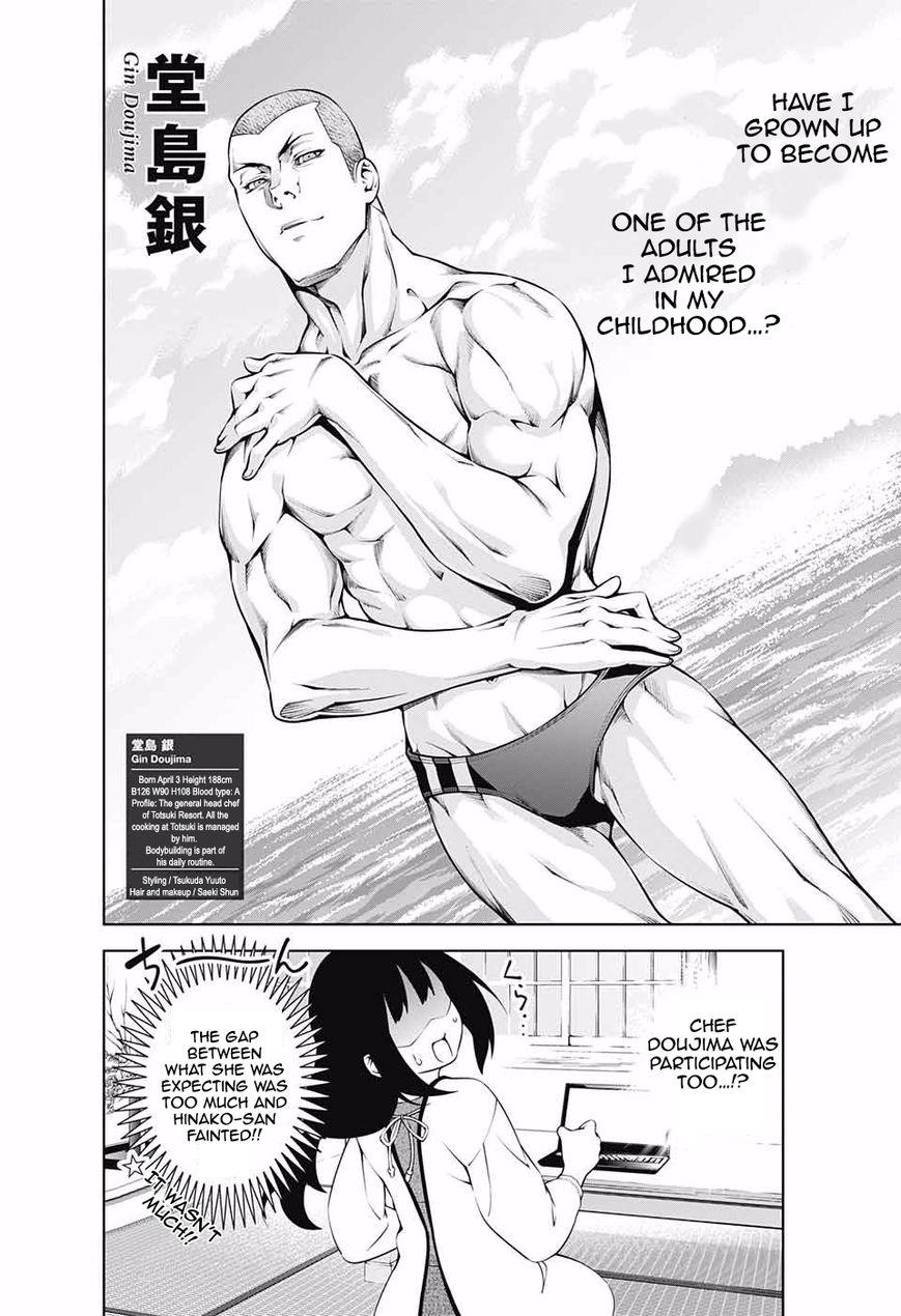 Shokugeki no Soma Chapter 184.1  Online Free Manga Read Image 9