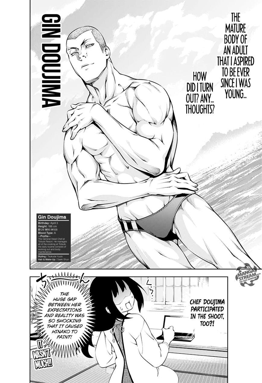 Shokugeki no Soma Chapter 185.5  Online Free Manga Read Image 8