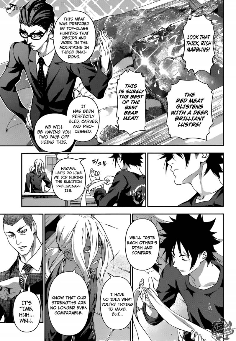 Shokugeki no Soma Chapter 185  Online Free Manga Read Image 11