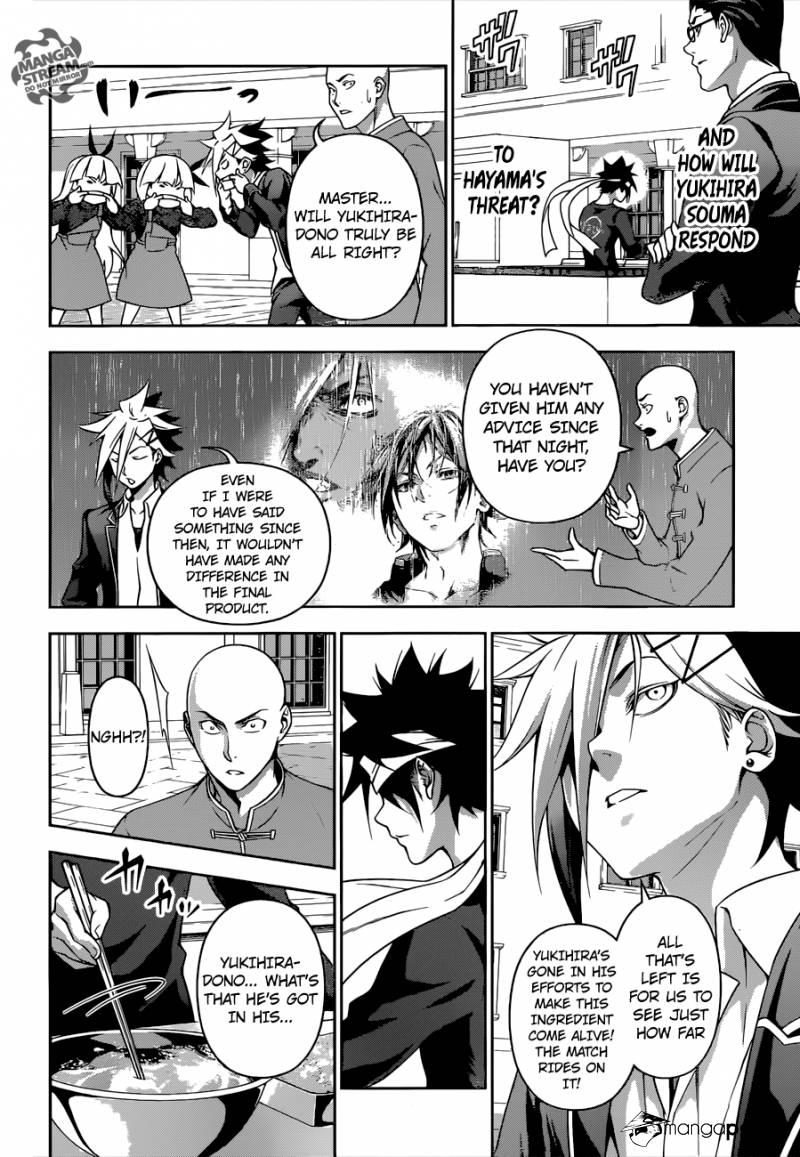 Shokugeki no Soma Chapter 185  Online Free Manga Read Image 16