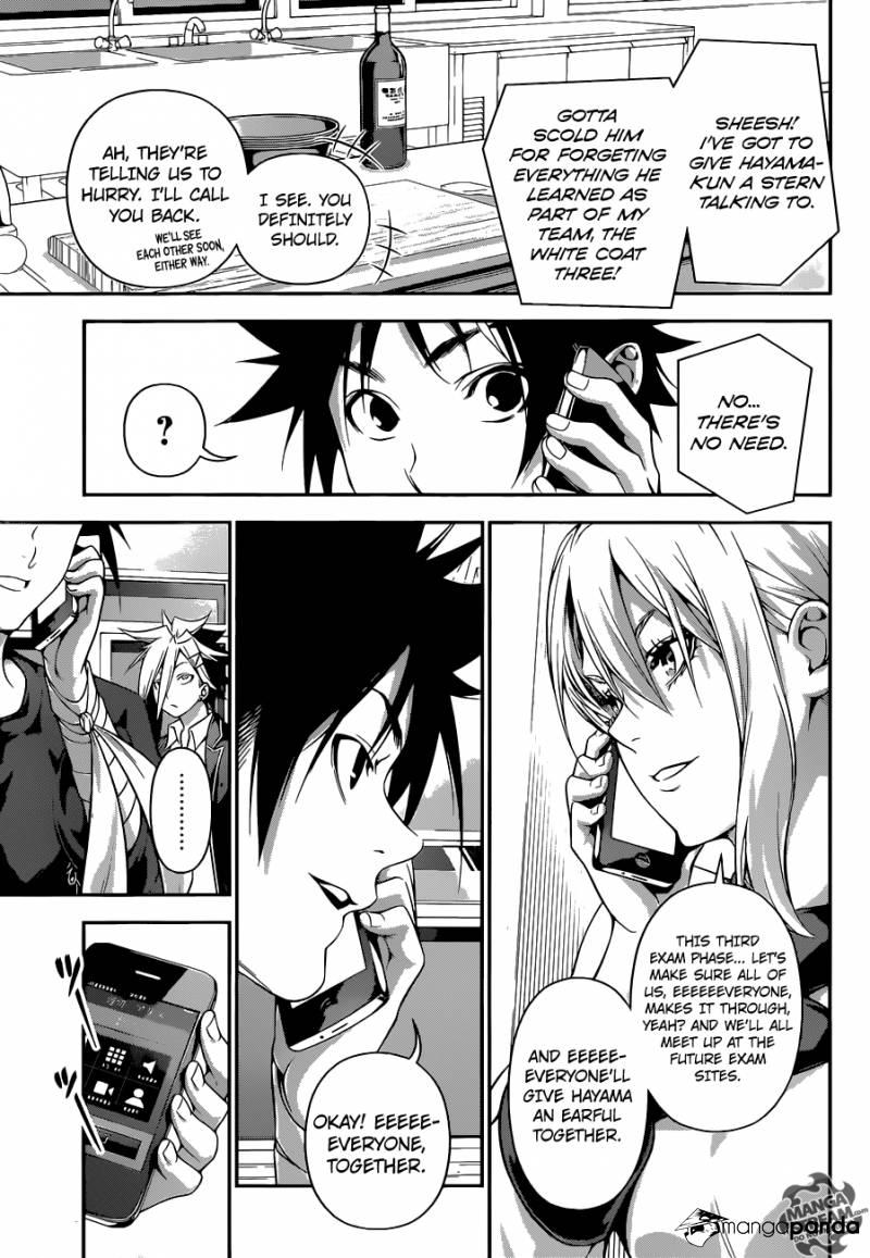 Shokugeki no Soma Chapter 185  Online Free Manga Read Image 3
