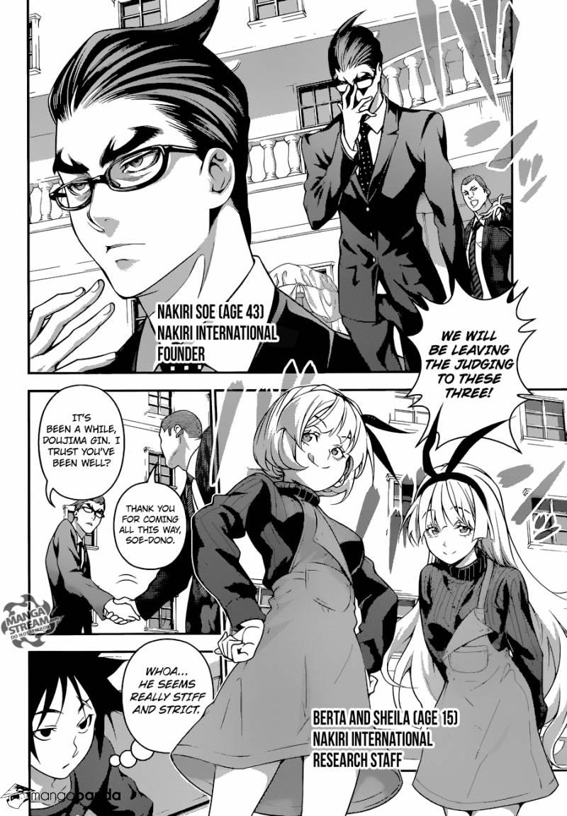 Shokugeki no Soma Chapter 185  Online Free Manga Read Image 8