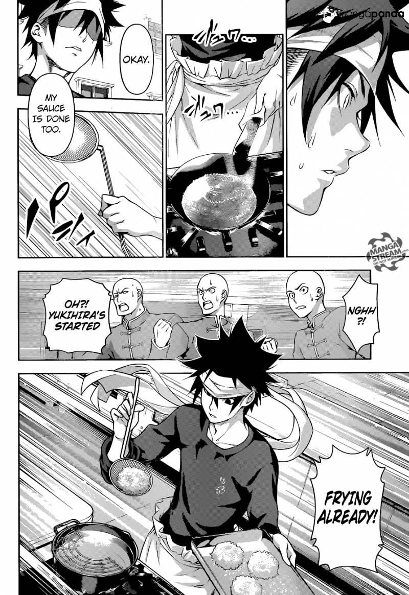 Shokugeki no Soma Chapter 186  Online Free Manga Read Image 13
