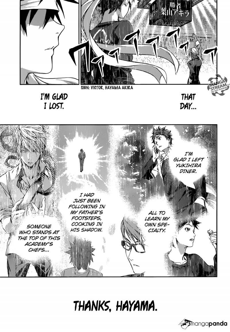Shokugeki no Soma Chapter 186  Online Free Manga Read Image 16