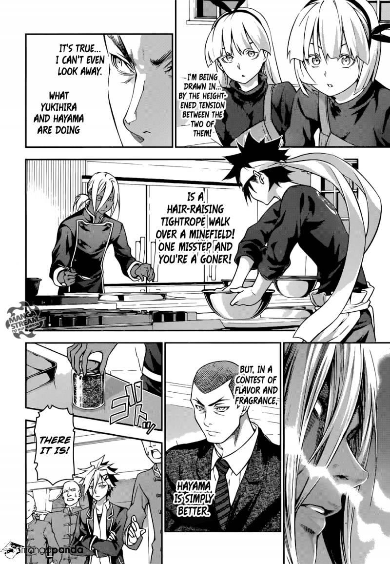 Shokugeki no Soma Chapter 186  Online Free Manga Read Image 5