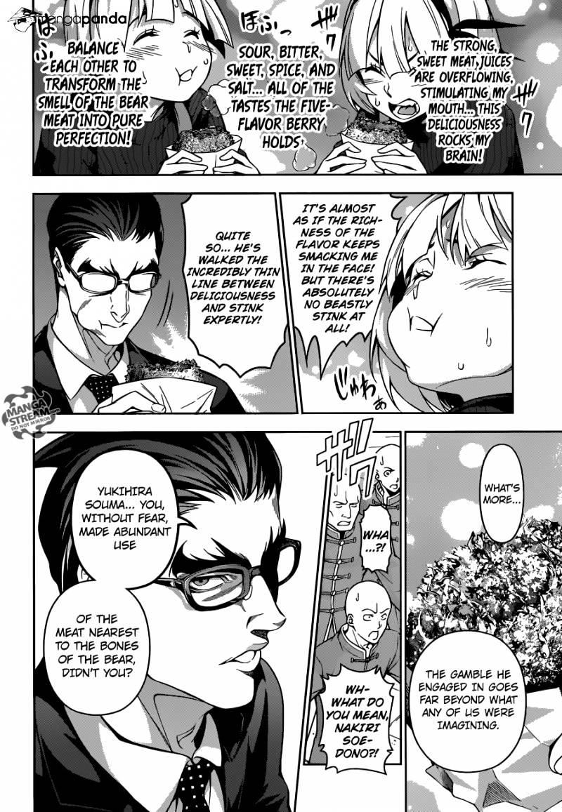 Shokugeki no Soma Chapter 187  Online Free Manga Read Image 10