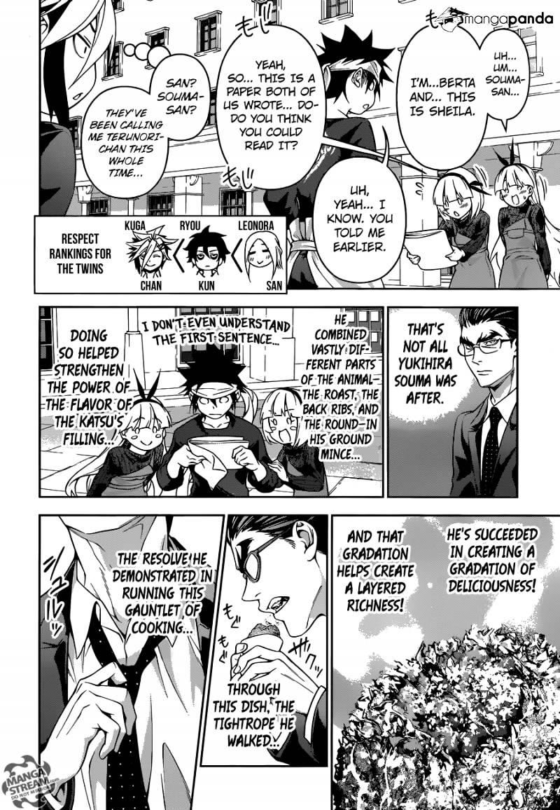 Shokugeki no Soma Chapter 187  Online Free Manga Read Image 14