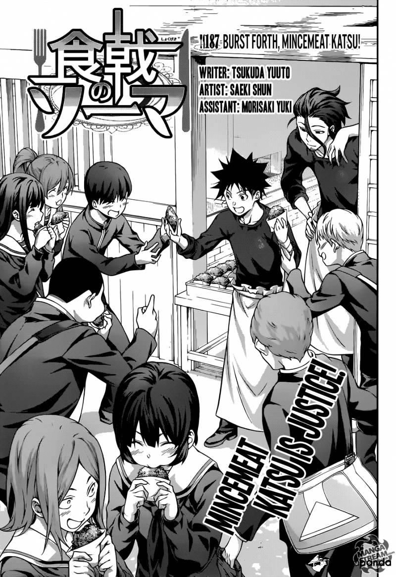 Shokugeki no Soma Chapter 187  Online Free Manga Read Image 4