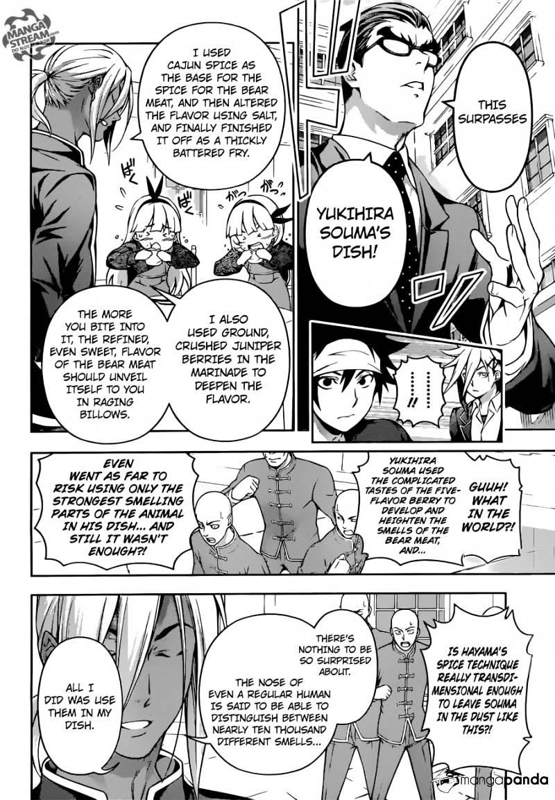 Shokugeki no Soma Chapter 188  Online Free Manga Read Image 10