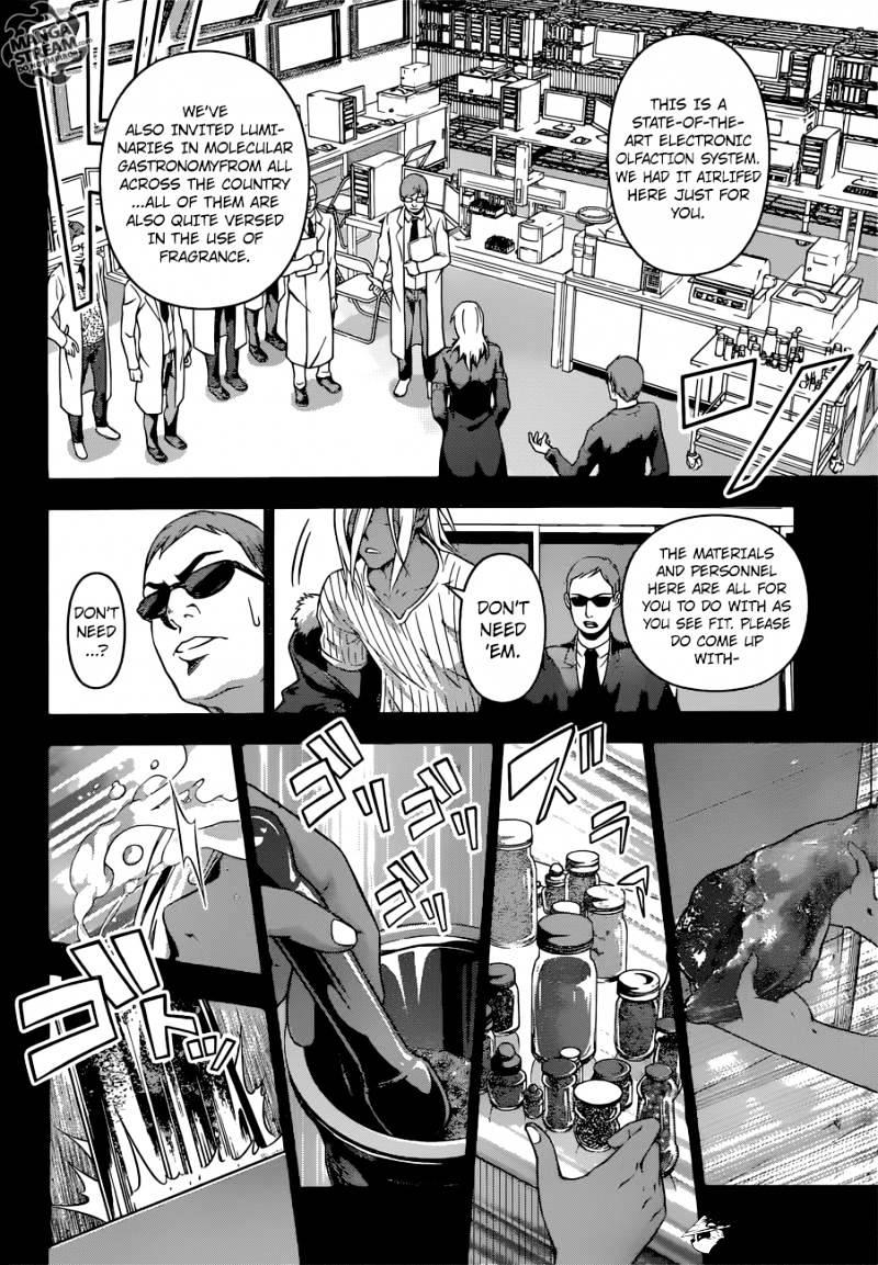 Shokugeki no Soma Chapter 188  Online Free Manga Read Image 12