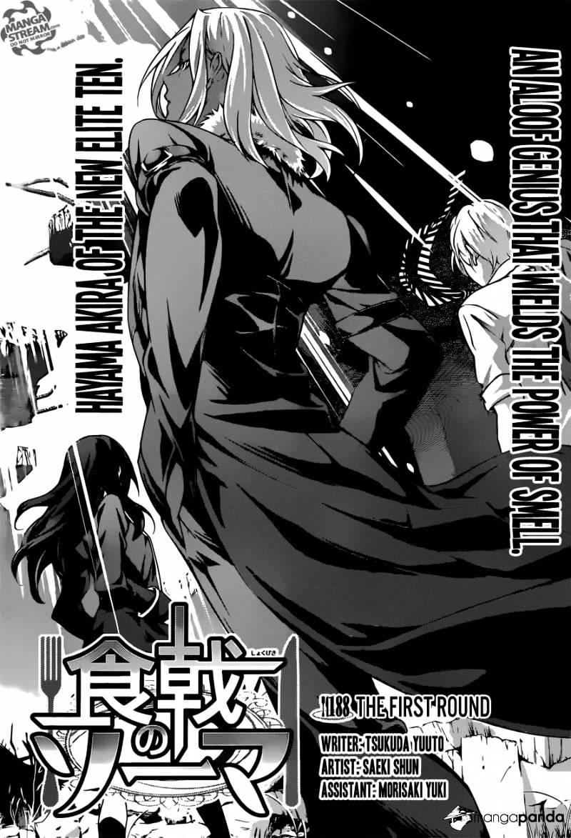 Shokugeki no Soma Chapter 188  Online Free Manga Read Image 3
