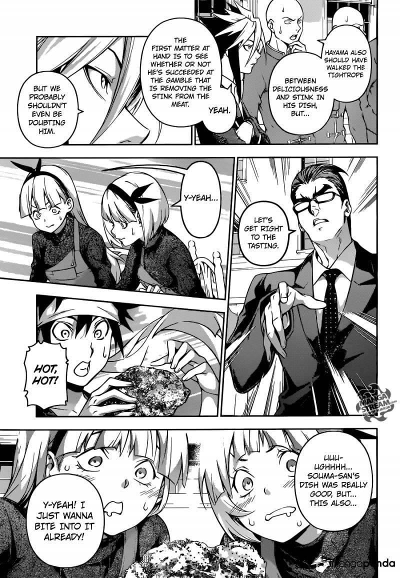 Shokugeki no Soma Chapter 188  Online Free Manga Read Image 5