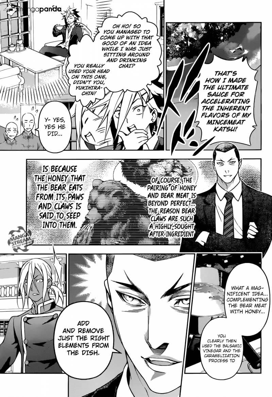 Shokugeki no Soma Chapter 189  Online Free Manga Read Image 12