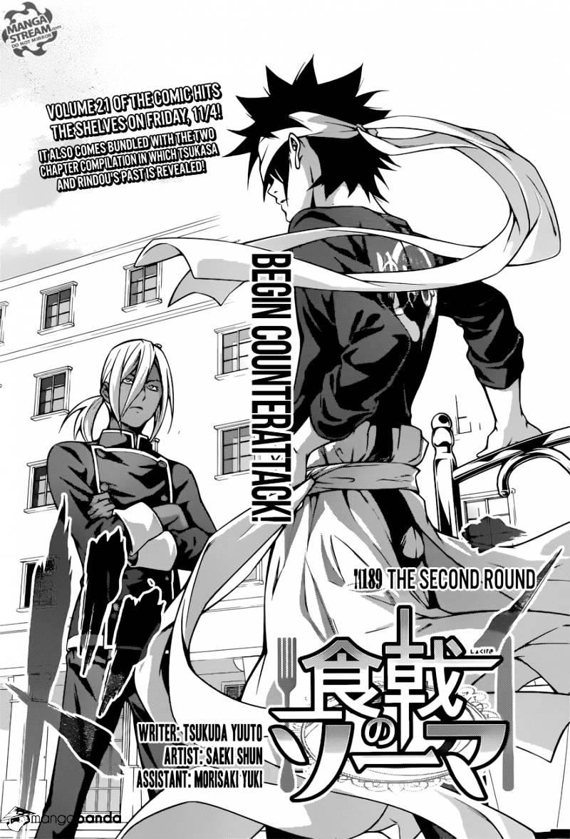 Shokugeki no Soma Chapter 189  Online Free Manga Read Image 2