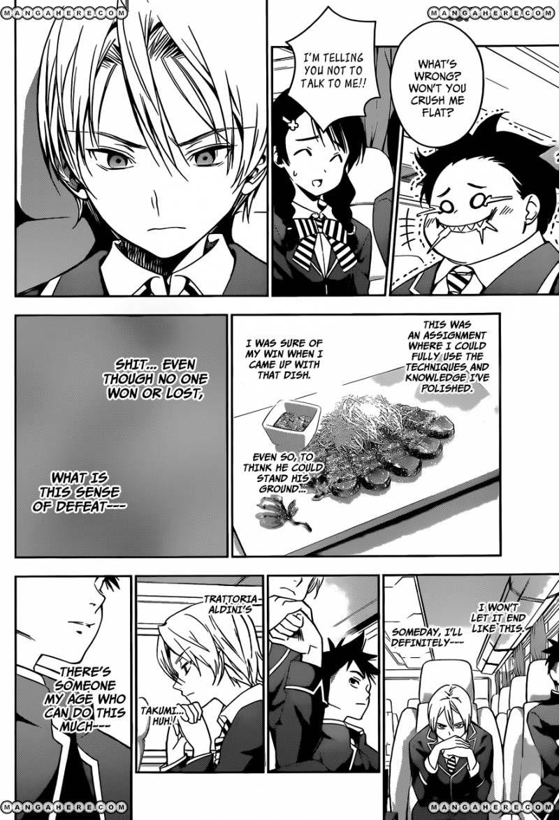 Shokugeki no Soma Chapter 19  Online Free Manga Read Image 11