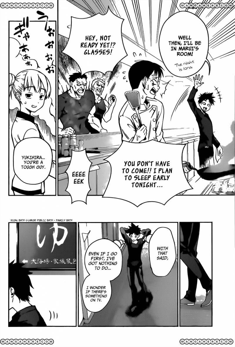 Shokugeki no Soma Chapter 19  Online Free Manga Read Image 19