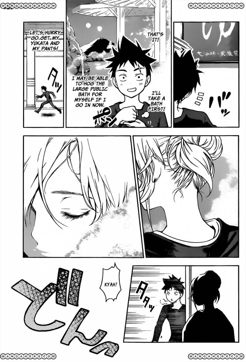Shokugeki no Soma Chapter 19  Online Free Manga Read Image 20