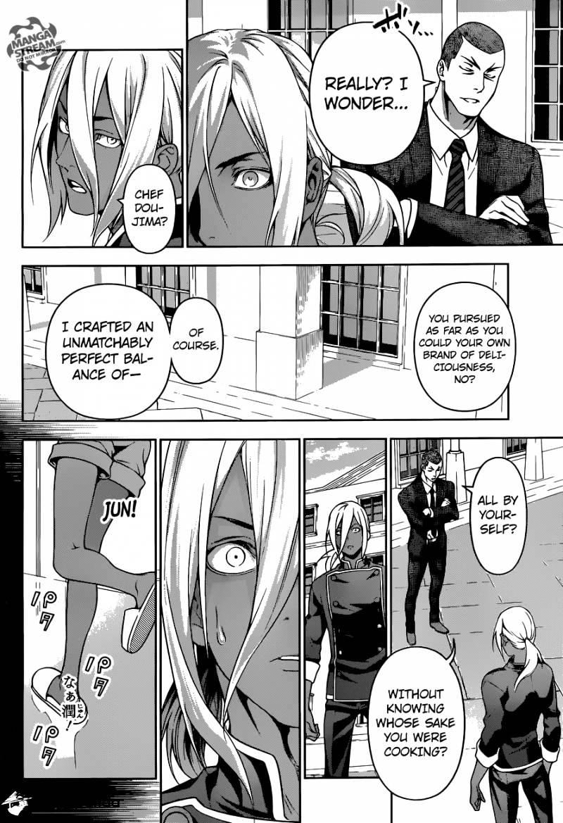 Shokugeki no Soma Chapter 190  Online Free Manga Read Image 13