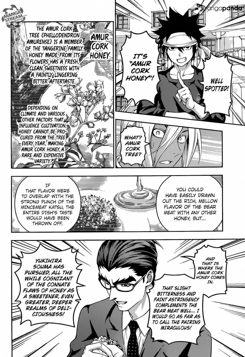 Shokugeki no Soma Chapter 190  Online Free Manga Read Image 8