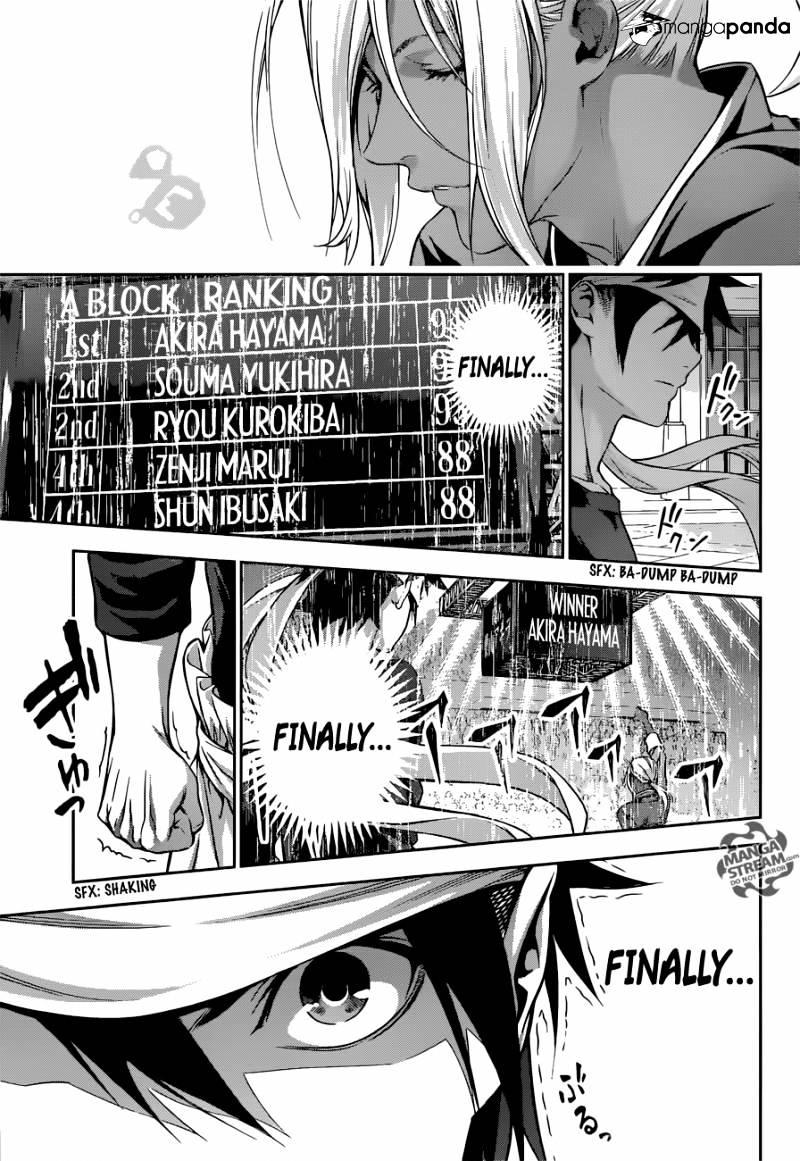 Shokugeki no Soma Chapter 191  Online Free Manga Read Image 15