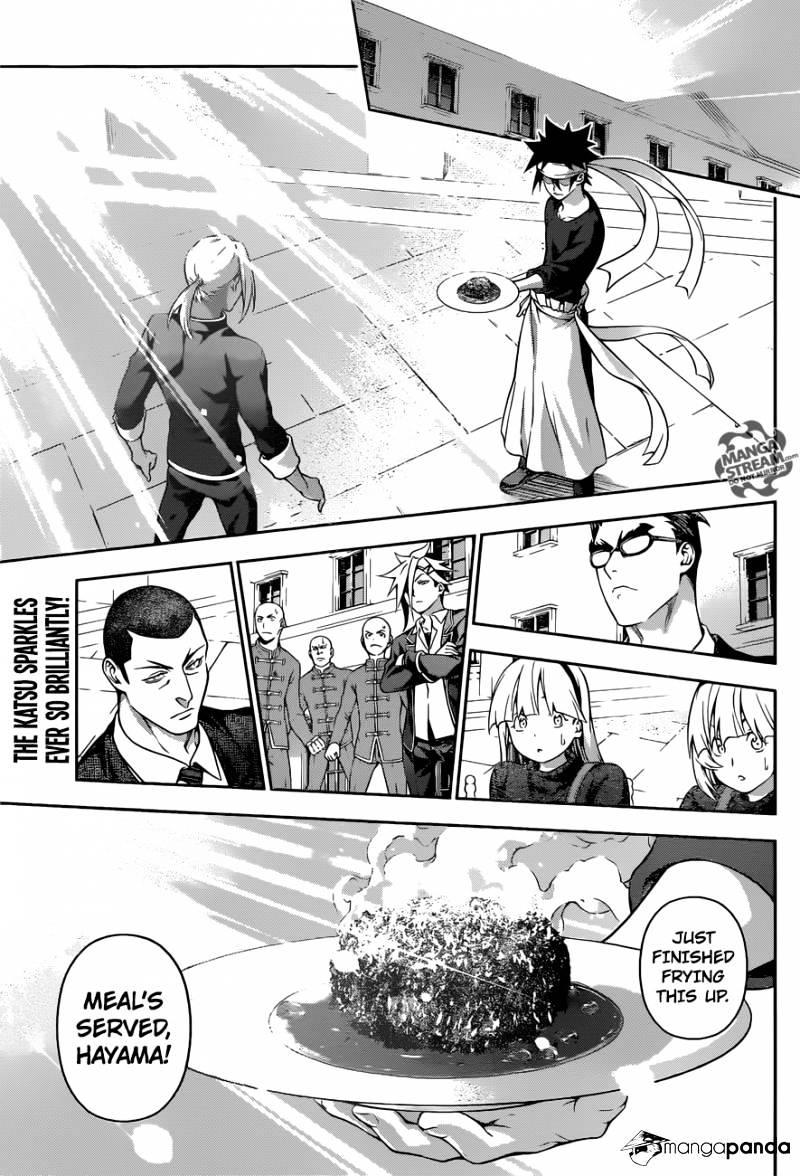 Shokugeki no Soma Chapter 191  Online Free Manga Read Image 5