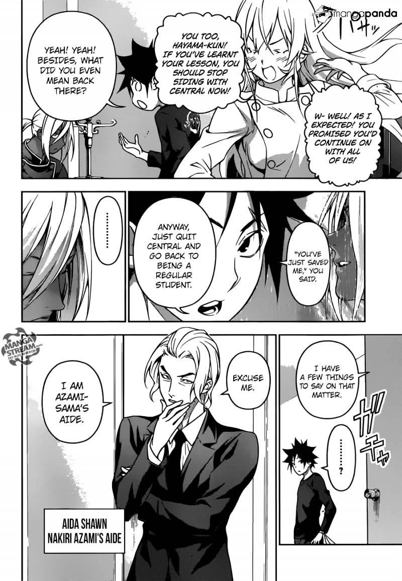 Shokugeki no Soma Chapter 192  Online Free Manga Read Image 4