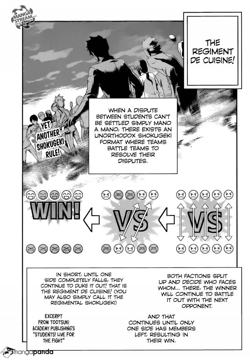 Shokugeki no Soma Chapter 194  Online Free Manga Read Image 1