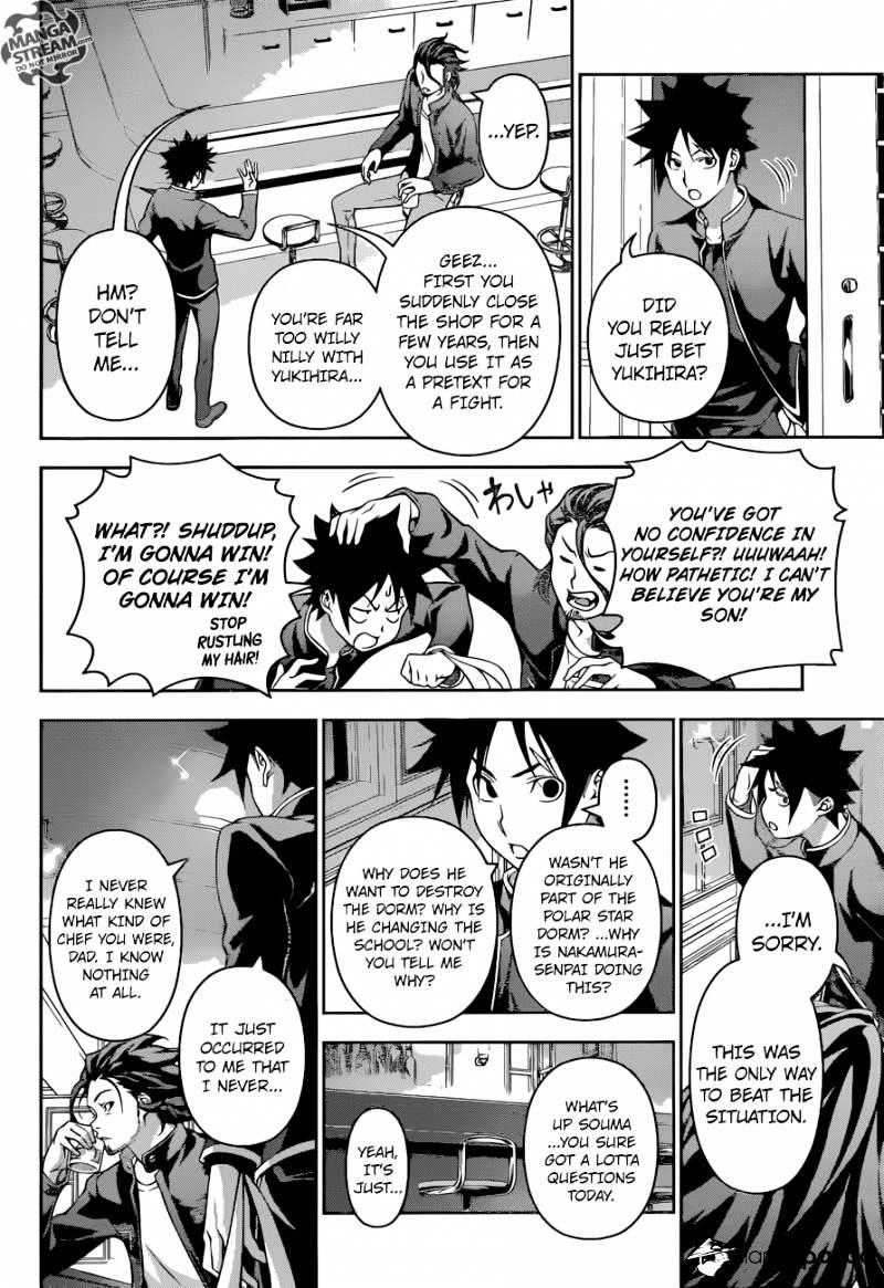 Shokugeki no Soma Chapter 194  Online Free Manga Read Image 12