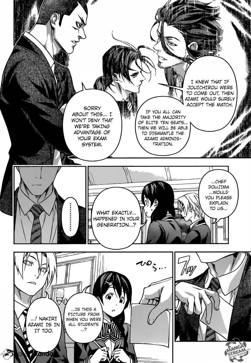 Shokugeki no Soma Chapter 194  Online Free Manga Read Image 14