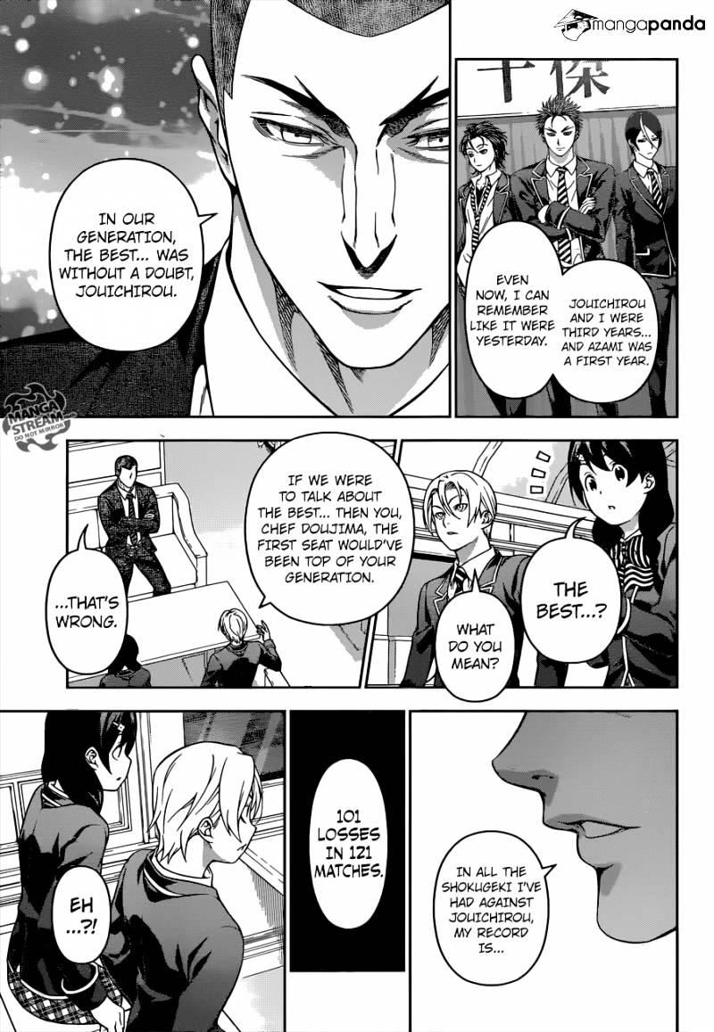 Shokugeki no Soma Chapter 194  Online Free Manga Read Image 15